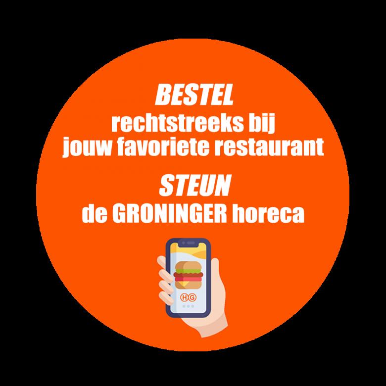 Eten bestellen bij horecagroningen.nl