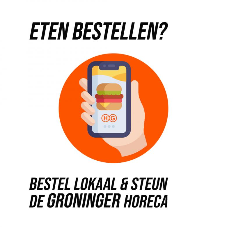 Horecagroningen.nl eten bestellen