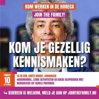 DF_EVENT_JOINTHEFAMILY8_VIERKANT_Horecagroningen.nl_